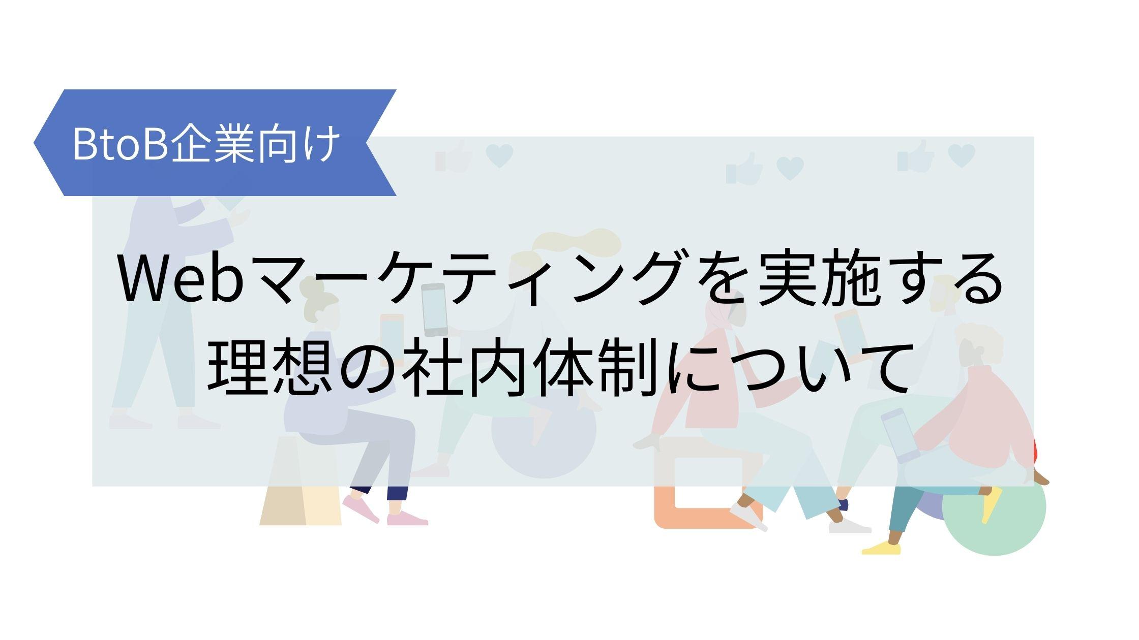 【10月7日(水)】[ウェビナー×ワークショップ]マーケティングの基本の「き」×ペルソナ・カスタマージャーニーマップ設計
