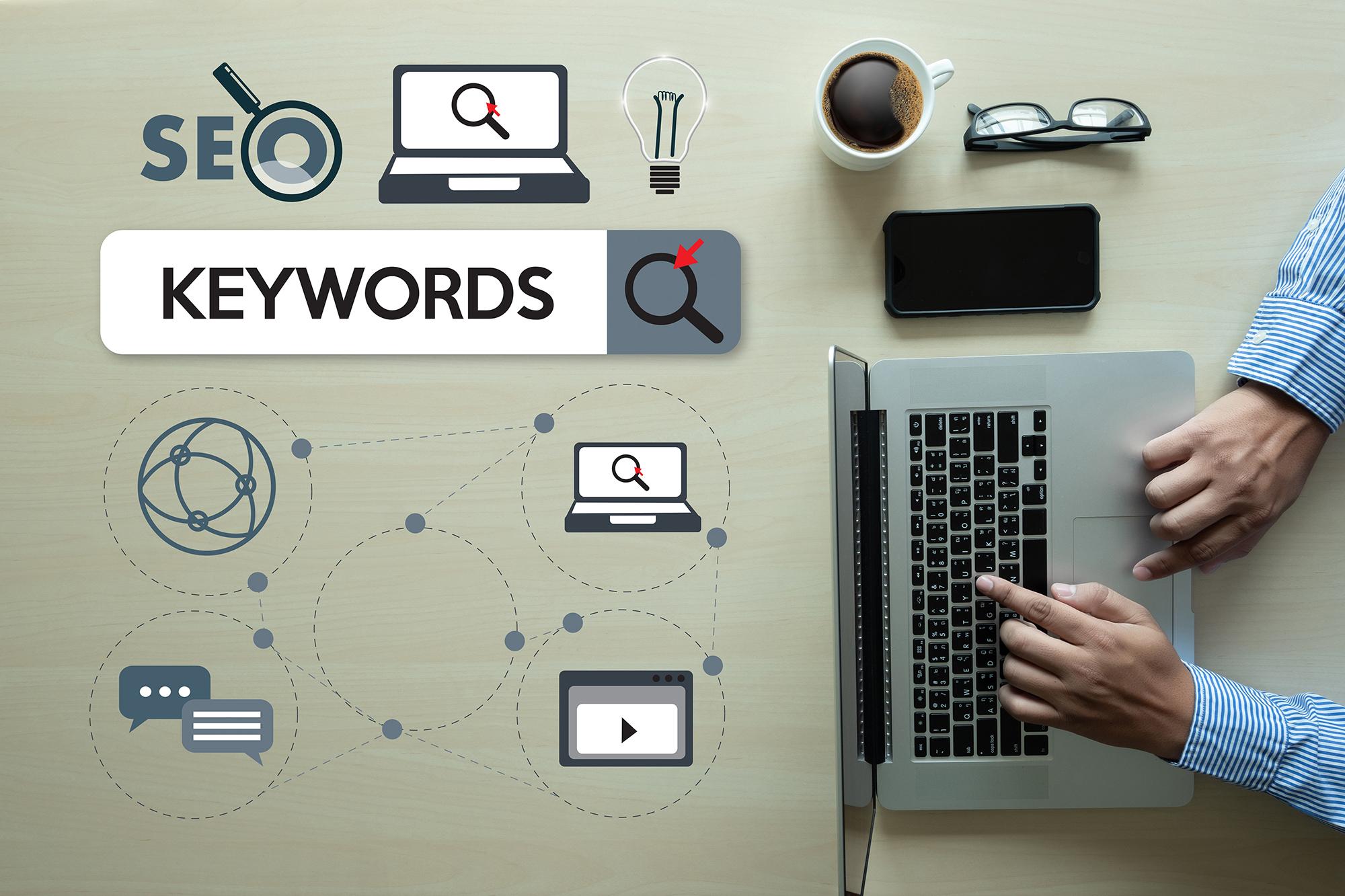 SEOのキーワード選定の手法まとめ!お役立ちツールや無料で使えるWebサイトまで