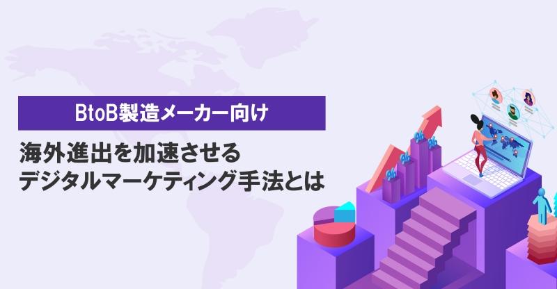 【8月22日(木)】[SEO基礎講座]今から始められるSEO対策!基本と実践テクニックを学ぶ
