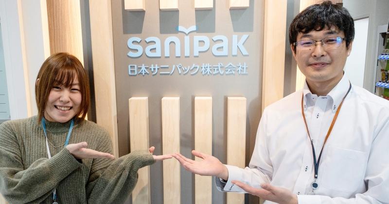 リニューアルオープンから半年経たずに、セッション数が5倍近く増加!/日本サニパック株式会社