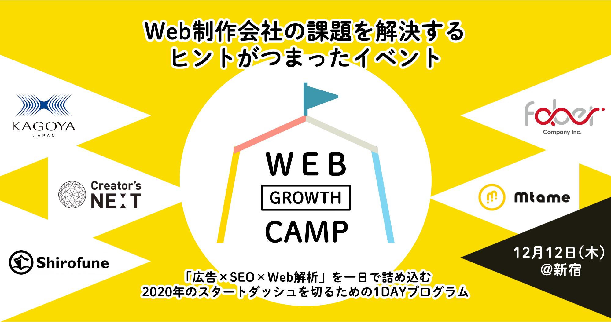 【9月5日(木)】BtoB製造メーカーの海外進出を加速させるデジタルマーケティング手法とは