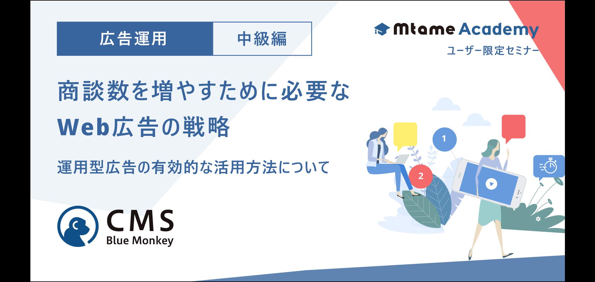 今日から始めるWebサイトを更新するためのCMS操作勉強会